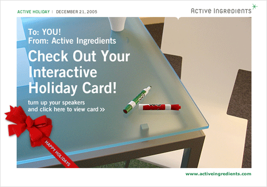 2005 winning Christmas email
